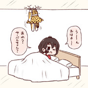 寝相もジャンプ力のサーバルちゃん