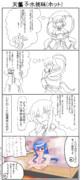 天子水桃味(ホット)