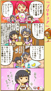 ミリシタ四コマ『プリキュア』