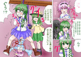 吸収異変2-2(こいしちゃん乱入)