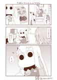 むっぽちゃんの憂鬱117