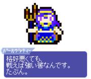 【ドット】パールヴァティー