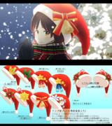 【MMDアクセサリ配布】サンタ帽子