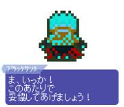 【ドット】アンリマユ 2