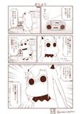むっぽちゃんの憂鬱119