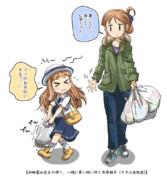 仁奈ママのイメージ(5年前)