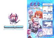 C93 新刊『FGOマンガ劇場カルデアデルカ vol.01』