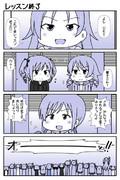 デレマス漫画 第236話「レッスン終了」