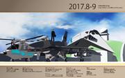 ツイッター動画・静画2017_8~9月【コンテンツツリー用】