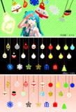 【MMD】クリスマスオーナメント【アクセサリ配布】