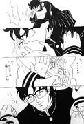 Fine Romance② キャラレルお唯