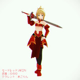 【Fate/MMD】AKON式モードレッド用戦闘衣装着せ替えキット【配布】