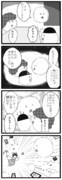 東方漫画その1