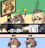 【素材配布】妖精さん「サラトガ…?」