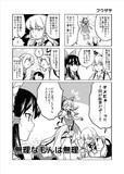【C93】4コママンガ劇場2サンプル