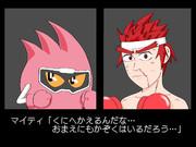 【仮面ライダーエグゼイド】ノックアウトファイター2が物申す