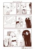 むっぽちゃんの憂鬱120