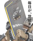 【配布】世紀末ヘルム