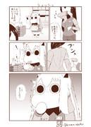 むっぽちゃんの憂鬱121