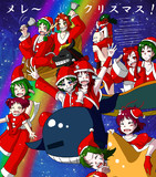 脇下赤緑サンターズからのクリスマスプレゼント