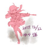 20171223_ゆか誕2017.png