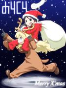 少女終末クリスマス