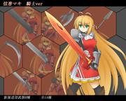 弦巻マキ(騎士ver)立ち絵 武器追加版
