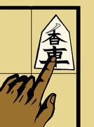将棋を指すオルガ