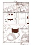 むっぽちゃんの憂鬱122