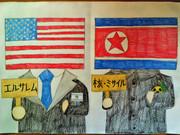 世界から孤立となったアメリカと北朝鮮