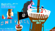 【MMDワンピ】サンタさんからで~す【にこにこワンピクリスマス会】