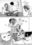 C93新刊「静謐ちゃんにめちゃめちゃ好きって伝えたい!!3