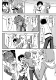 C93新刊「静謐ちゃんにめちゃめちゃ好きって伝えたい!!4