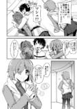 C93新刊「静謐ちゃんにめちゃめちゃ好きって伝えたい!!5
