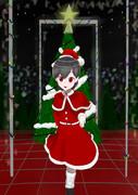 クリスマス文ちゃん