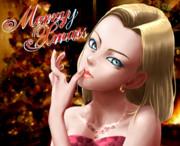 メリークリスマス 18号 ドラゴンボール
