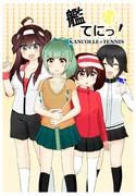 C93新刊【艦てにっ!】