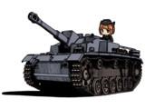 Ⅲ号突撃砲