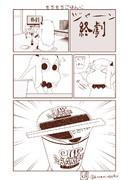 むっぽちゃんの憂鬱123