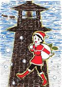 ハッピーホーリークリスマス2017