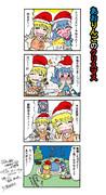 清蘭&鈴瑚のクリスマス