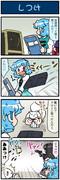 がんばれ小傘さん 2576
