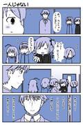 デレマス漫画 第239話「一人じゃない」