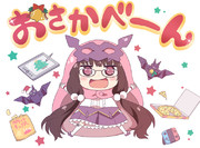 干物姫!おさかべちゃん