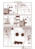 むっぽちゃんの憂鬱124