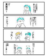 濁→若 清→黄