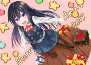 メリークリスマしお!!!