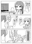 奈緒の着メロ