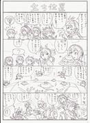 けものフレンズ 4コマ漫画 その4