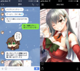 クリスマ鈴谷!